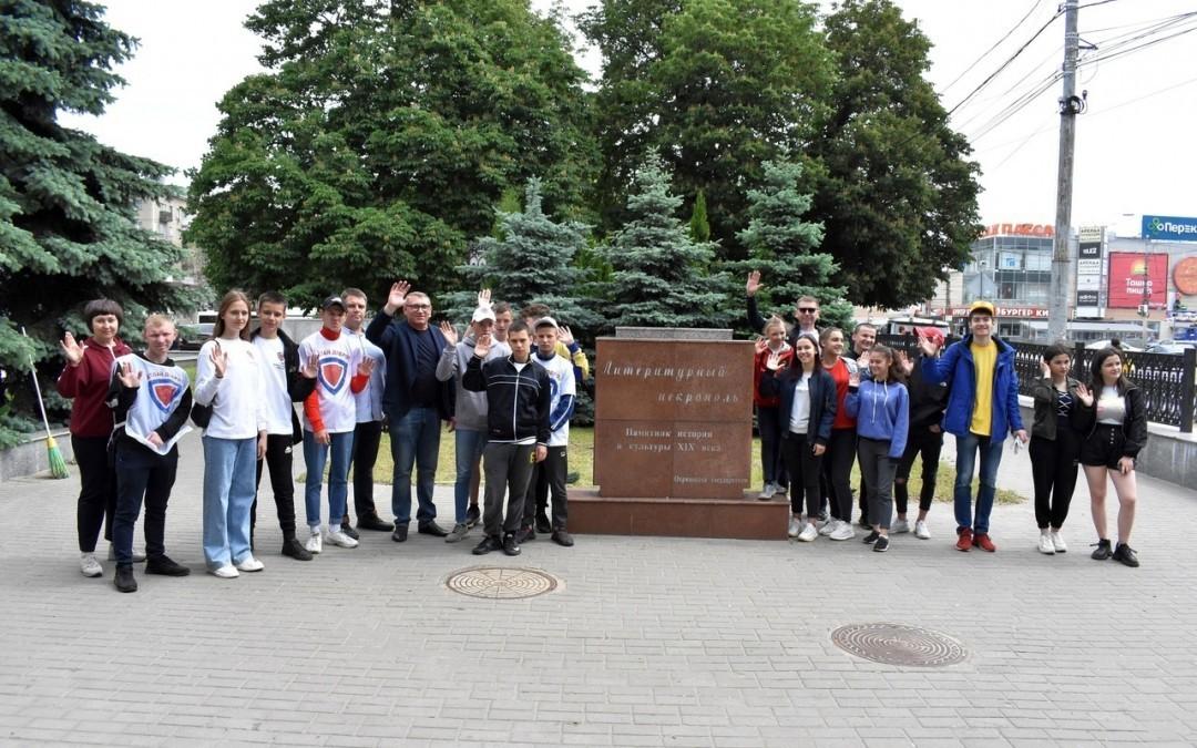 В Воронеже активисты сохраняют литературное прошлое