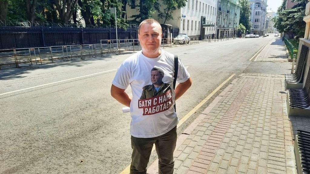 Гвардейцы не забывают Героя Донбасса — Героя Русского мира 2