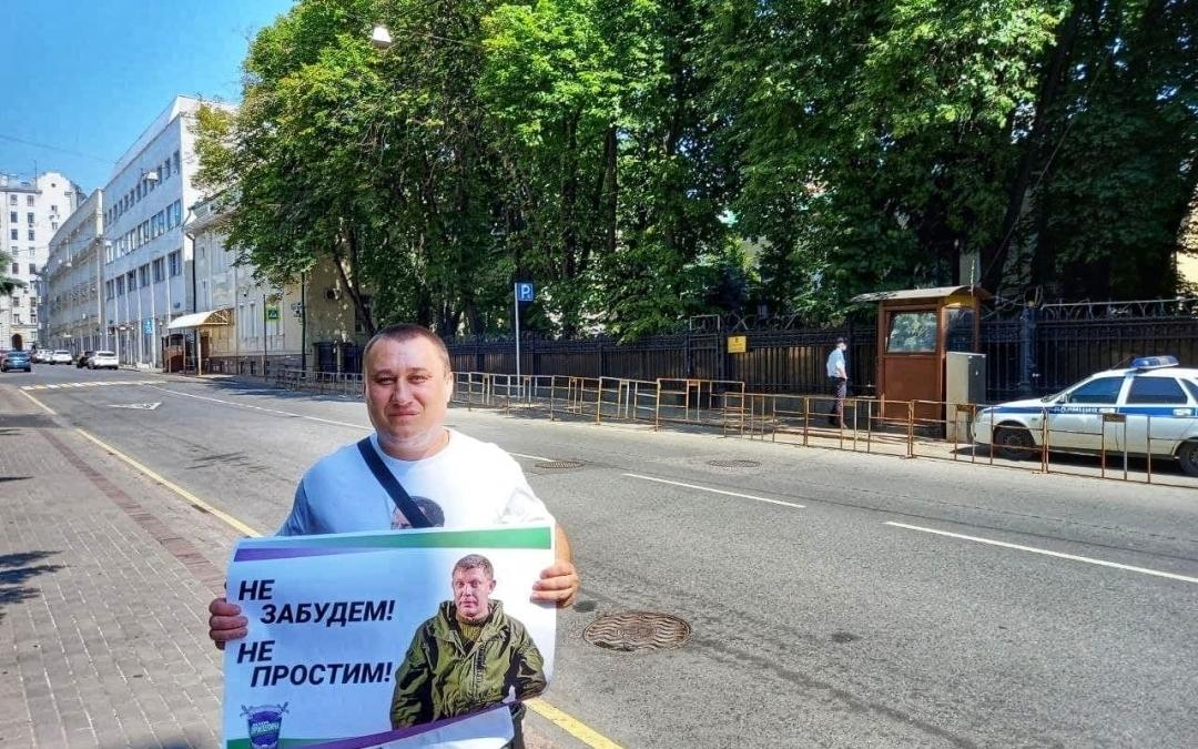 Гвардейцы не забывают Героя Донбасса — Героя Русского мира