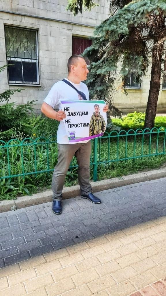 Гвардейцы не забывают Героя Донбасса — Героя Русского мира 1
