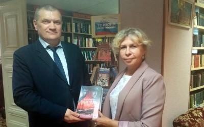 Библиотека окружного Дома офицеров в Екатеринбурге пополнилась романом Захара Прилепина «Обитель»