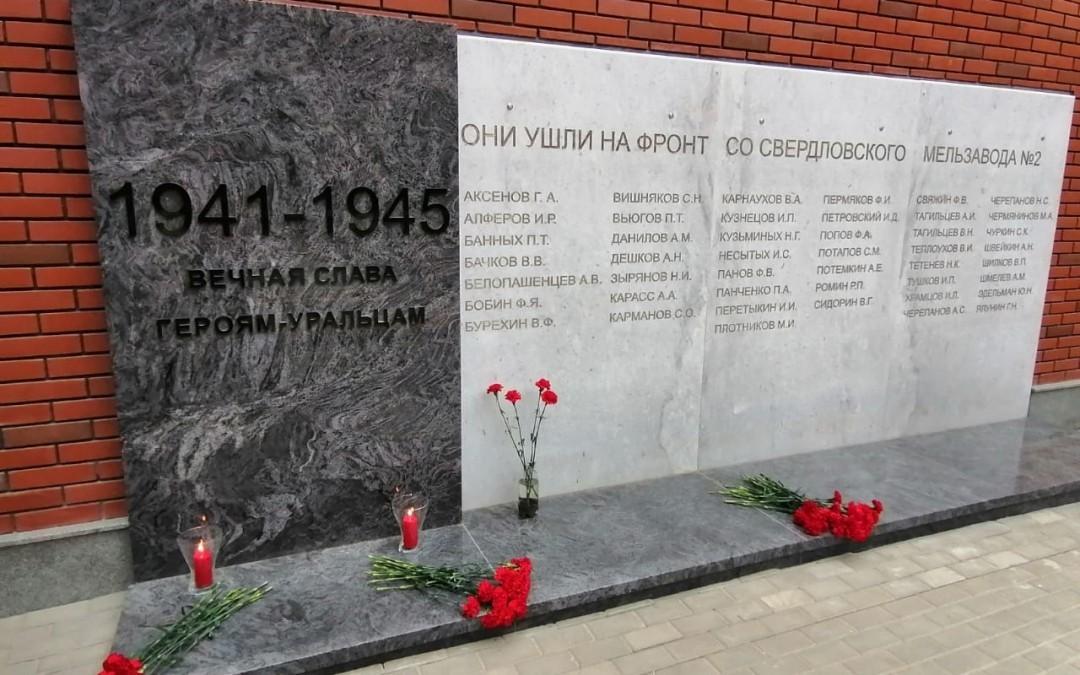Екатеринбуржские активисты на страже памятников