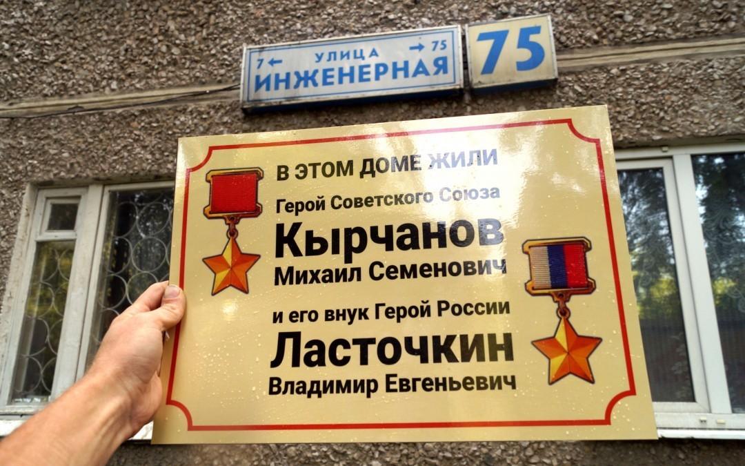 22 июня в Екатеринбурге