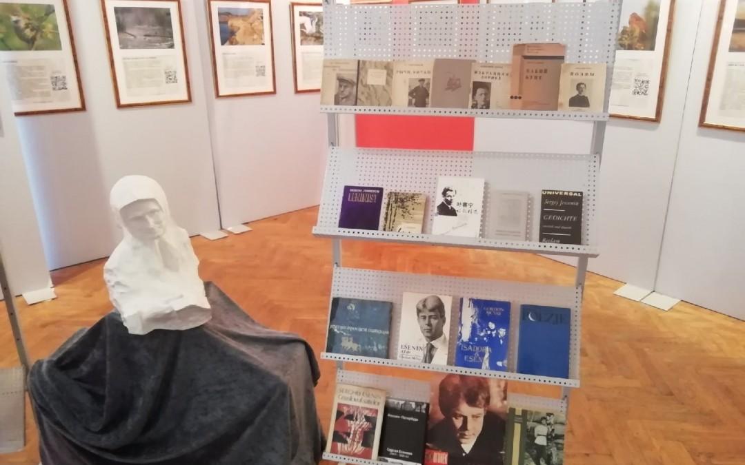 Григорий Парсентьев презентовал в Рязани выставку «Сергей Есенин. Литературные раритеты»