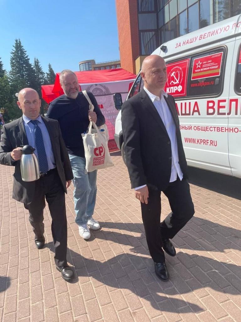 ЦИК зарегистрировал кандидатов от СРЗП для участия в выборах в Государственную Думу 3
