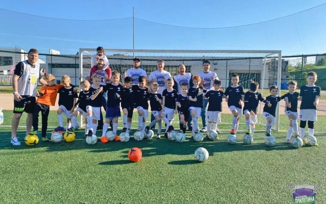 Футбол в честь Дня Защиты детей