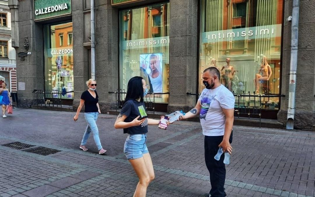 На помощь жителям Москвы