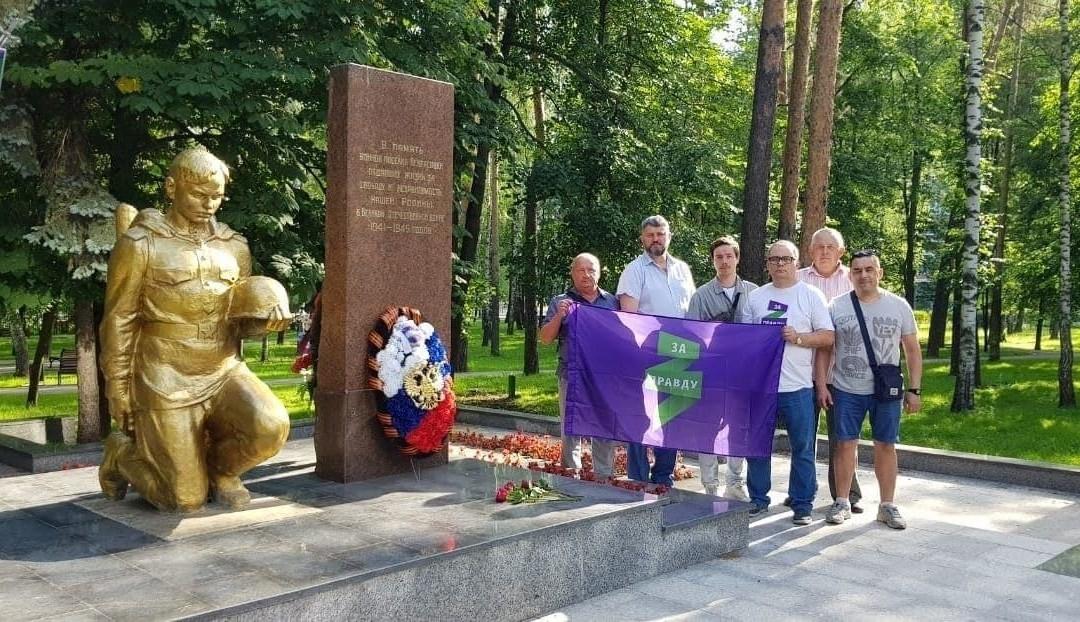22 июня в Москве