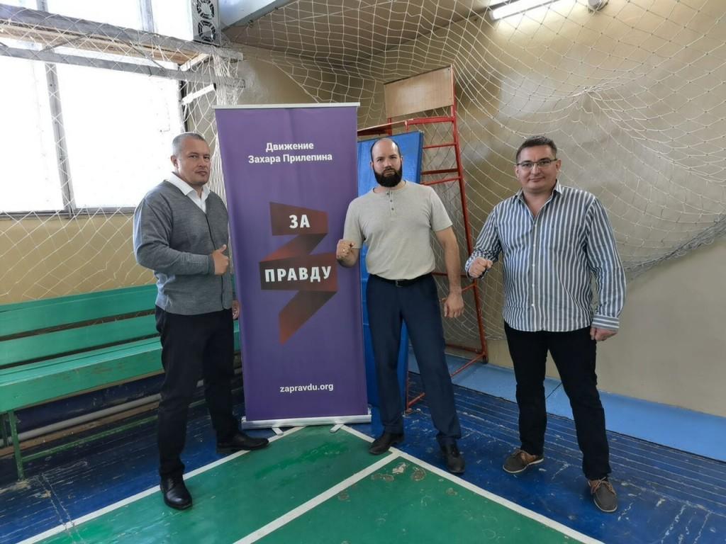 В Павлове при поддержке Движения Захара Прилепина прошел детский турнир по баскетболу 1