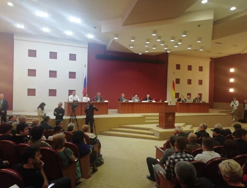 Организационное совещание СРЗП в РСО-Алания 2
