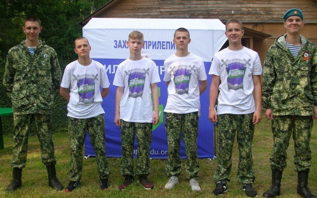В Рязанской области открылись военно-полевые сборы при участии Гвардии Захара Прилепина