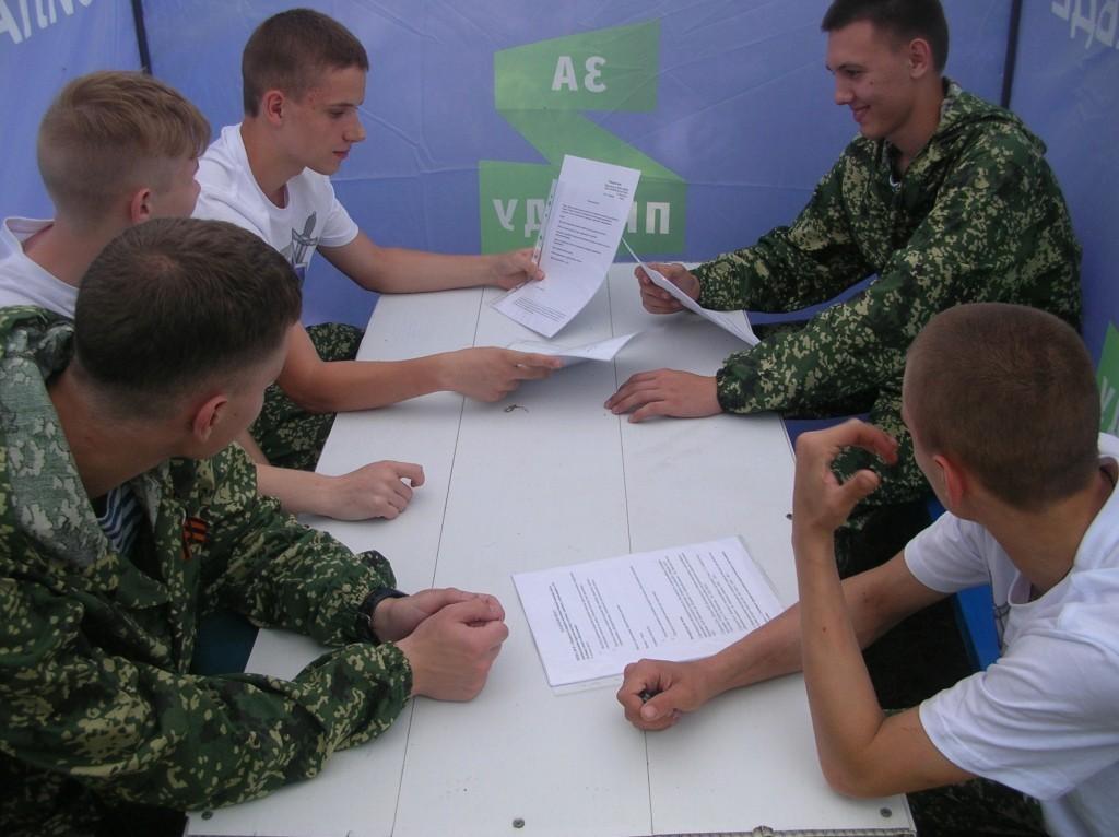 В Рязанской области открылись военно-полевые сборы при участии Гвардии Захара Прилепина 1