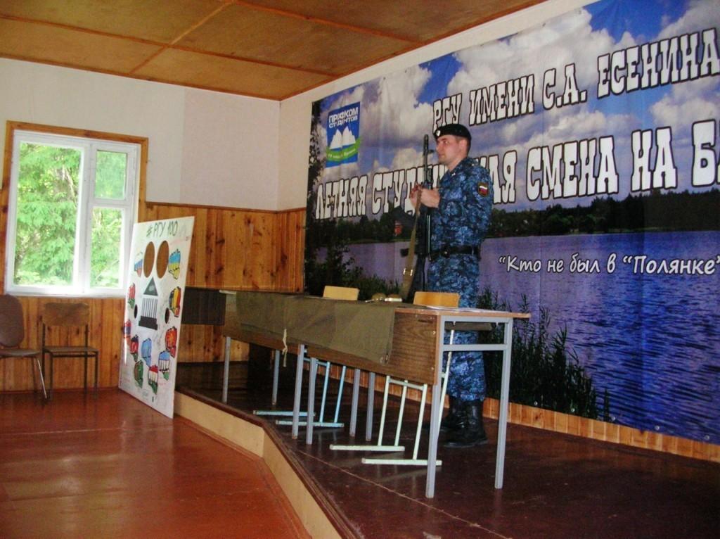 В Рязанской области открылись военно-полевые сборы при участии Гвардии Захара Прилепина 2