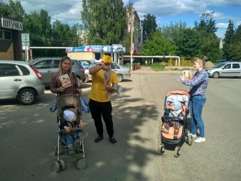 Активисты СРЗП поздравили жителей Смоленской области с Днем защиты детей 2