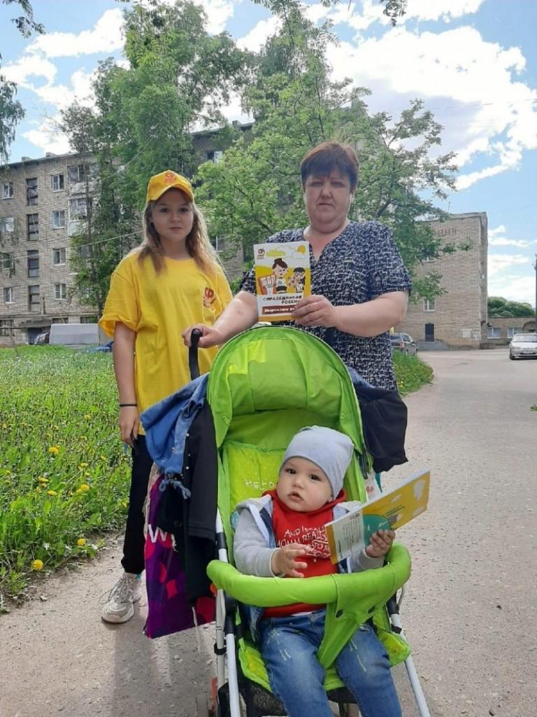 Активисты СРЗП поздравили жителей Смоленской области с Днем защиты детей 4
