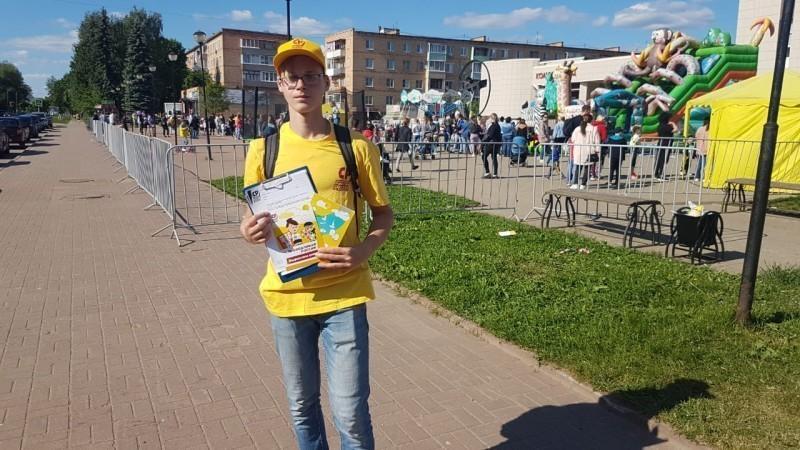 Активисты СРЗП поздравили жителей Смоленской области с Днем защиты детей 3