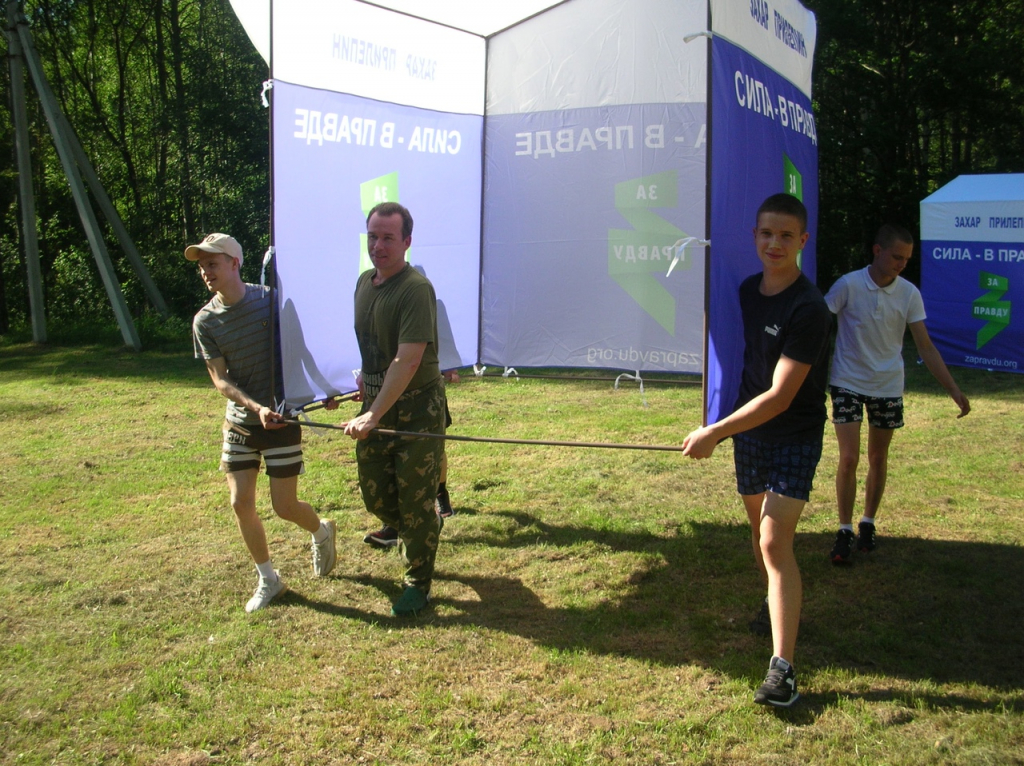 Рязанский проект «Я-ПАТРИОТ» готовит летнюю смену 2