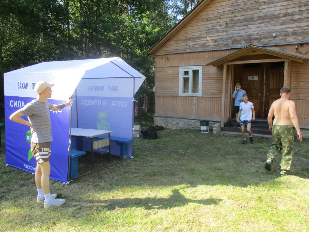Рязанский проект «Я-ПАТРИОТ» готовит летнюю смену 3