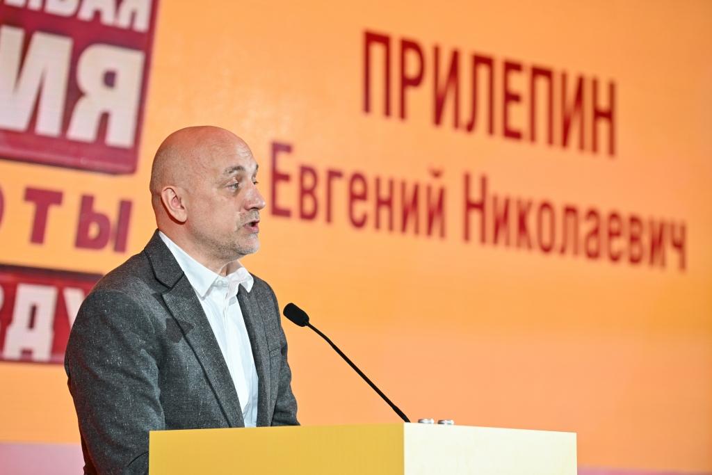 Утверждены списки кандидатов в депутаты от СРЗП 4