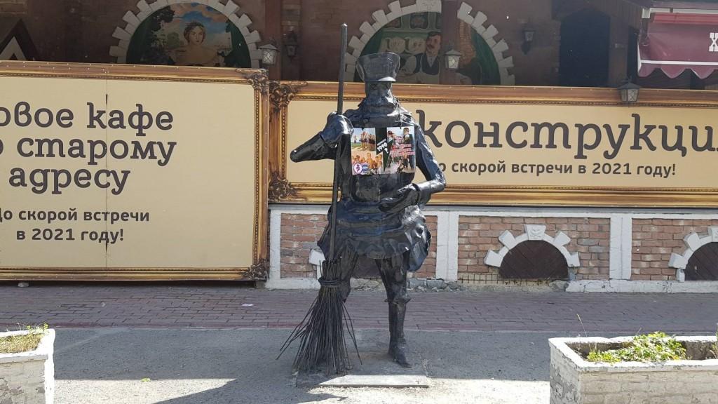 В Екатеринбурге активисты напомнили истинную историю праздника «День России» 3