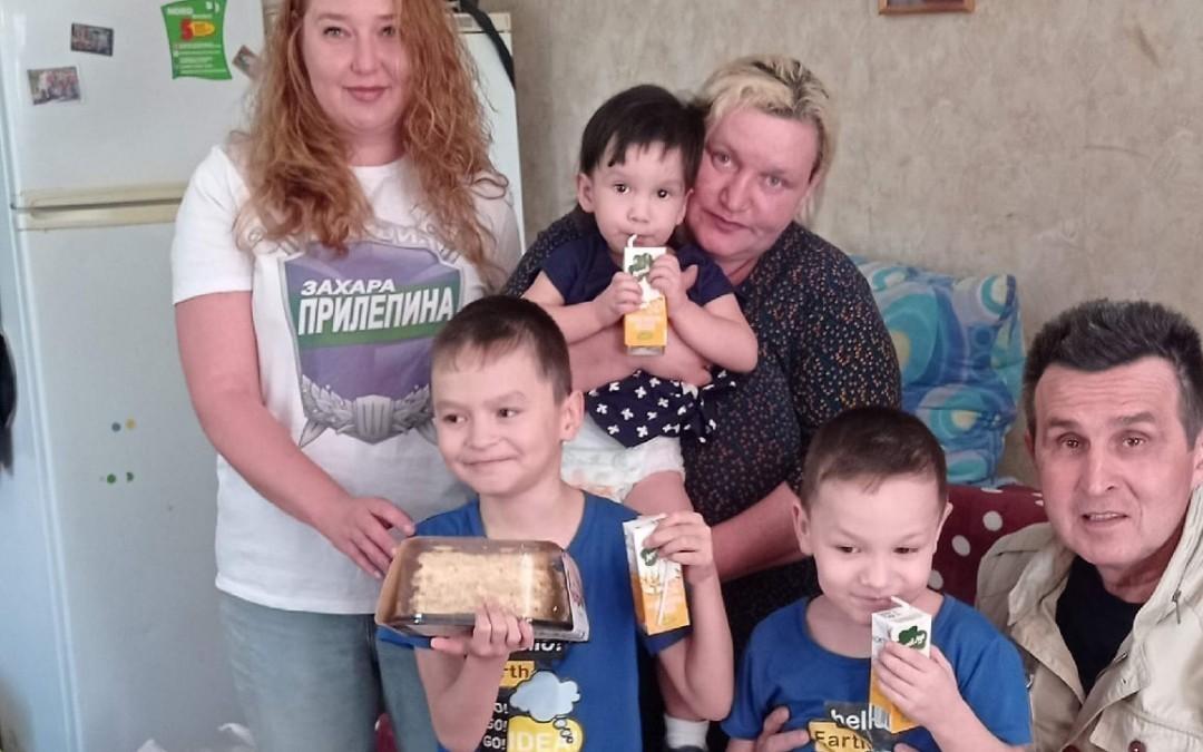 В Уфе активисты помогают многодетным семьям