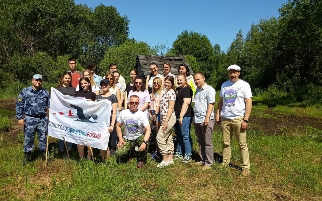 Рязанские студенты познакомились со спецификой поисковых работ
