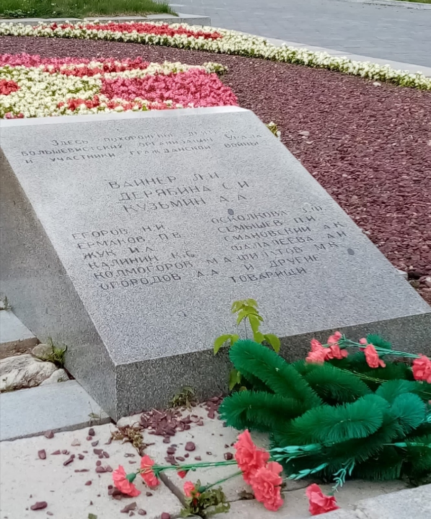 На Среднем Урале сторонники Захара Прилепина почтили память героев Гражданской войны 1