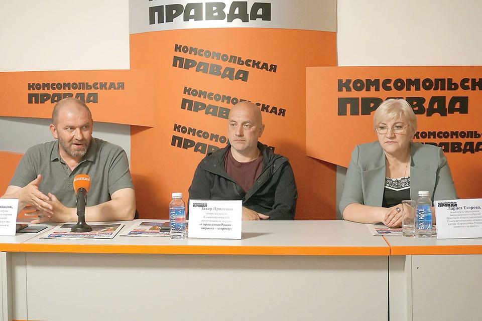 Захар Прилепин в Иркутске. О Байкале, ЕГЭ и справедливости 1