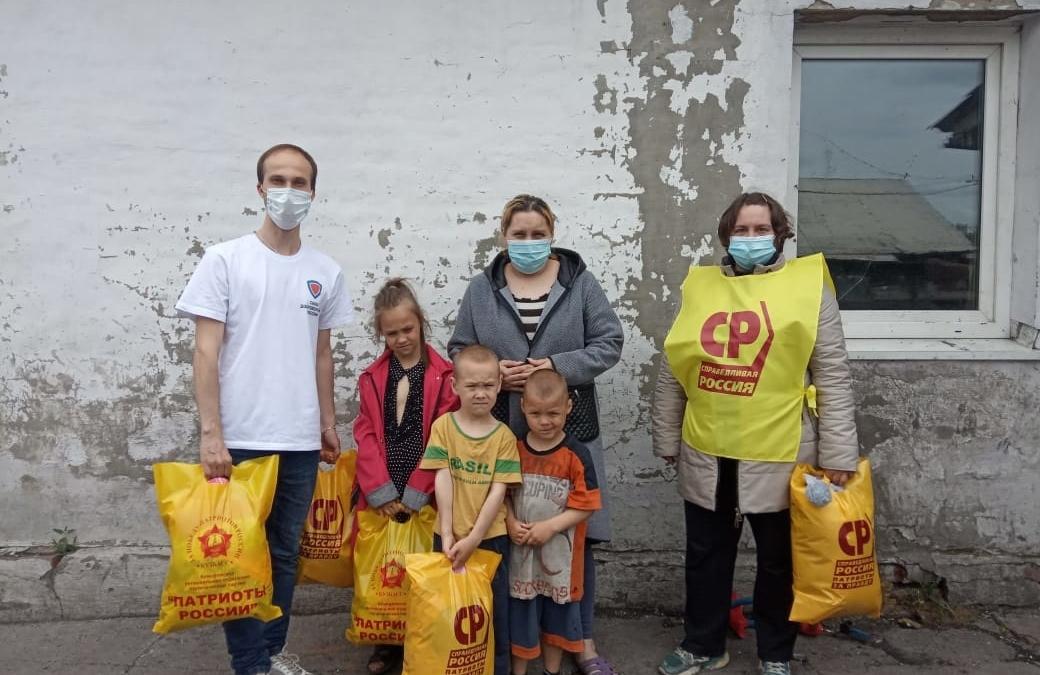 Поддержка многодетных семей на Кузбассе