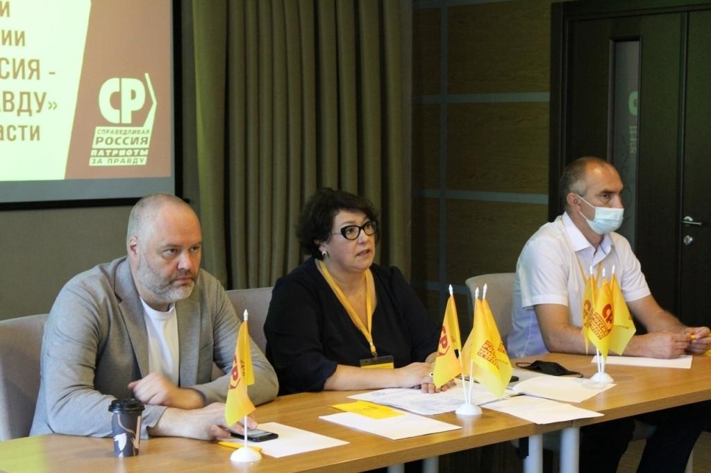 Николай Новичков принял участие в Конференции регионального отделения СРЗП в Кемерово 1