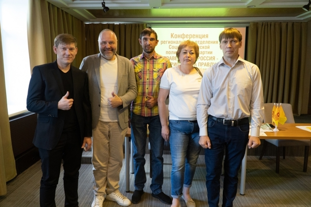 Николай Новичков принял участие в Конференции регионального отделения СРЗП в Кемерово 4