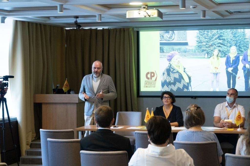 Николай Новичков принял участие в Конференции регионального отделения СРЗП в Кемерово 2
