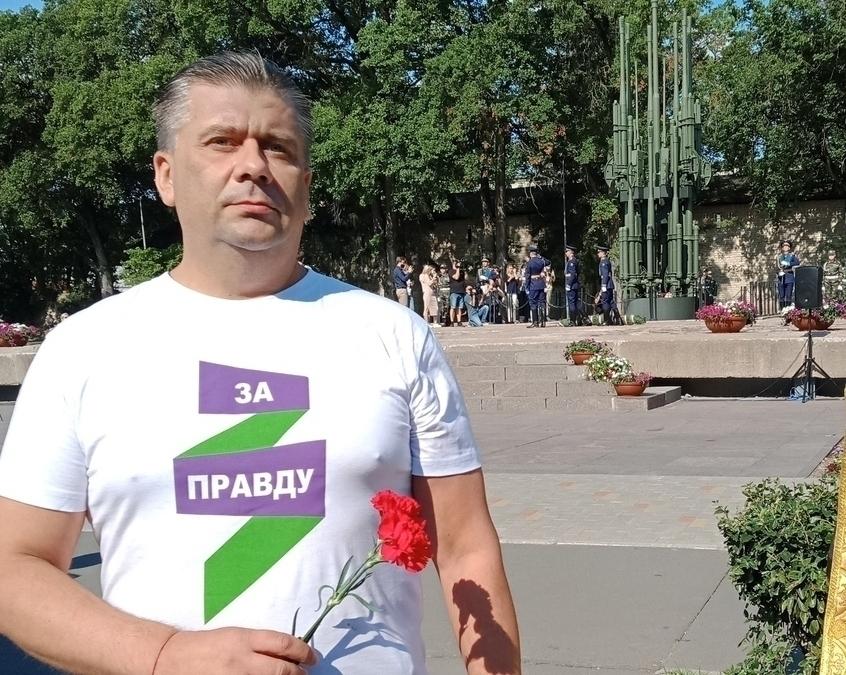 Годовщина освобождения Пскова