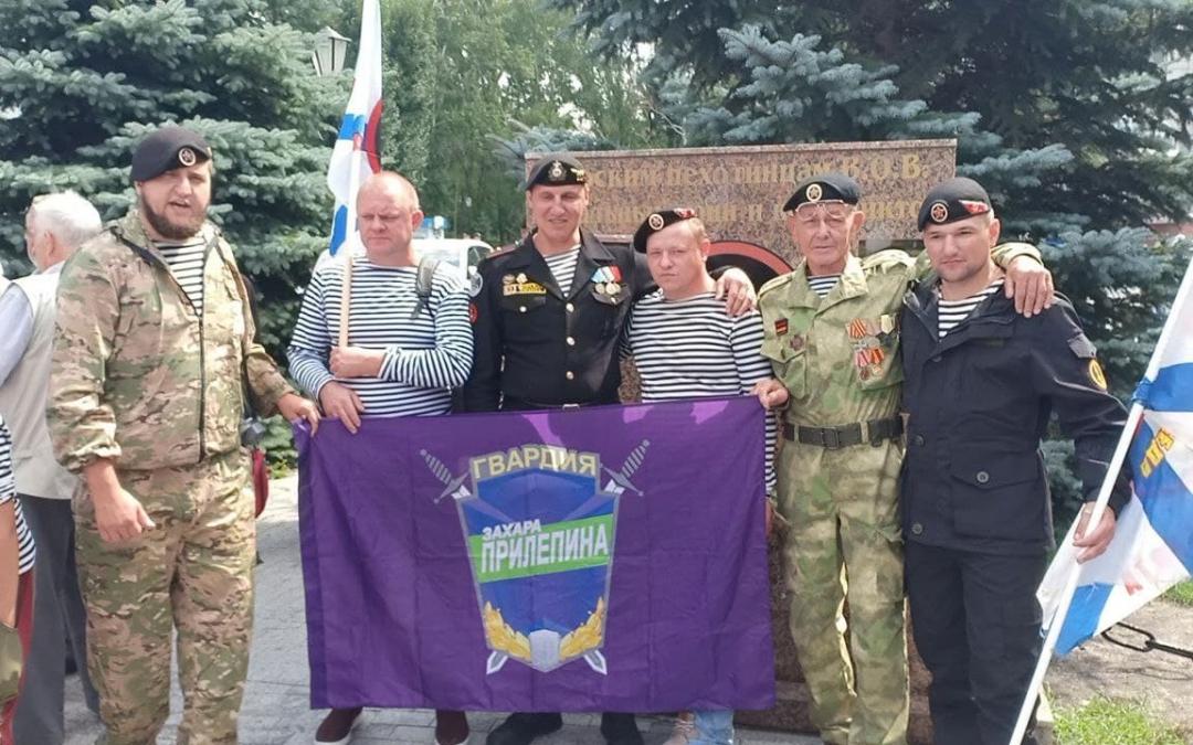 Челябинские гвардейцы отметили День ВМФ