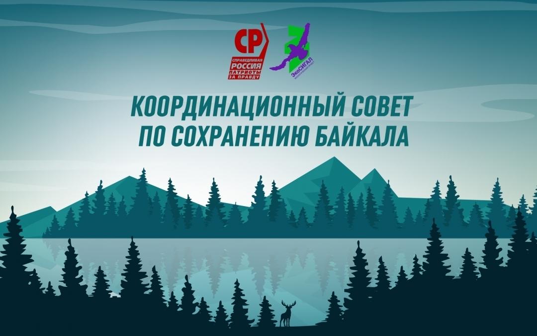 Захар Прилепин и Стивен Сигал объединяют политические и общественные силы для спасения Байкала