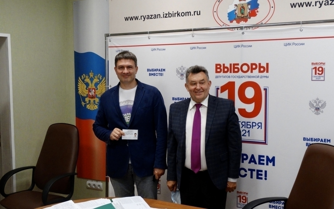 Зарегистрированы кандидаты в депутаты Госдумы по одномандатным округам в Рязанской области