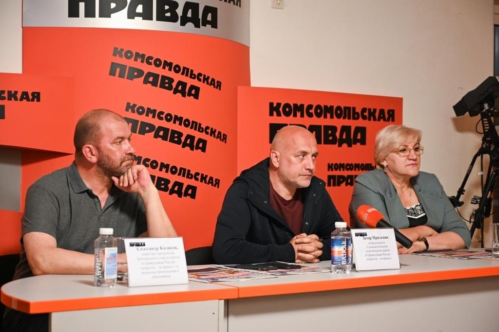 В Иркутске представили кандидатов в депутаты от СРЗП 3
