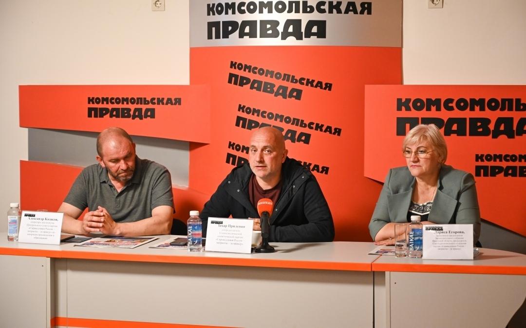 В Иркутске представили кандидатов в депутаты от СРЗП