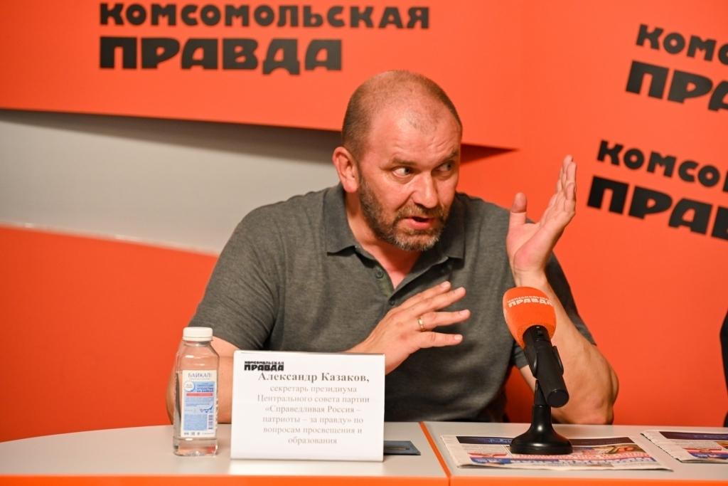 В Иркутске представили кандидатов в депутаты от СРЗП 2