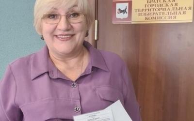 Зарегистрированы кандидаты в депутаты Государственной Думы по одномандатным округам в Иркутской области