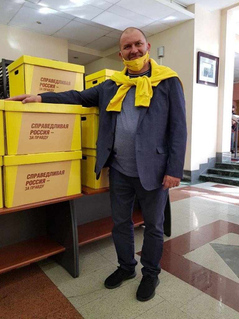 СРЗП подала документы в ЦИК для участия в выборах в Государственную Думу 1