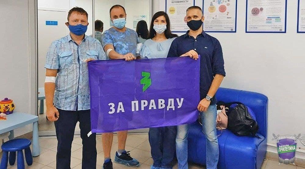 Астраханские активисты стали донорами крови