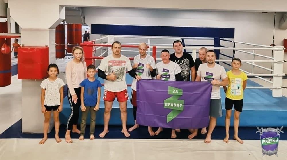 Гвардейцы Захара Прилепина приняли участие в тренировке по кикбоксингу и боксу в Новосибирске