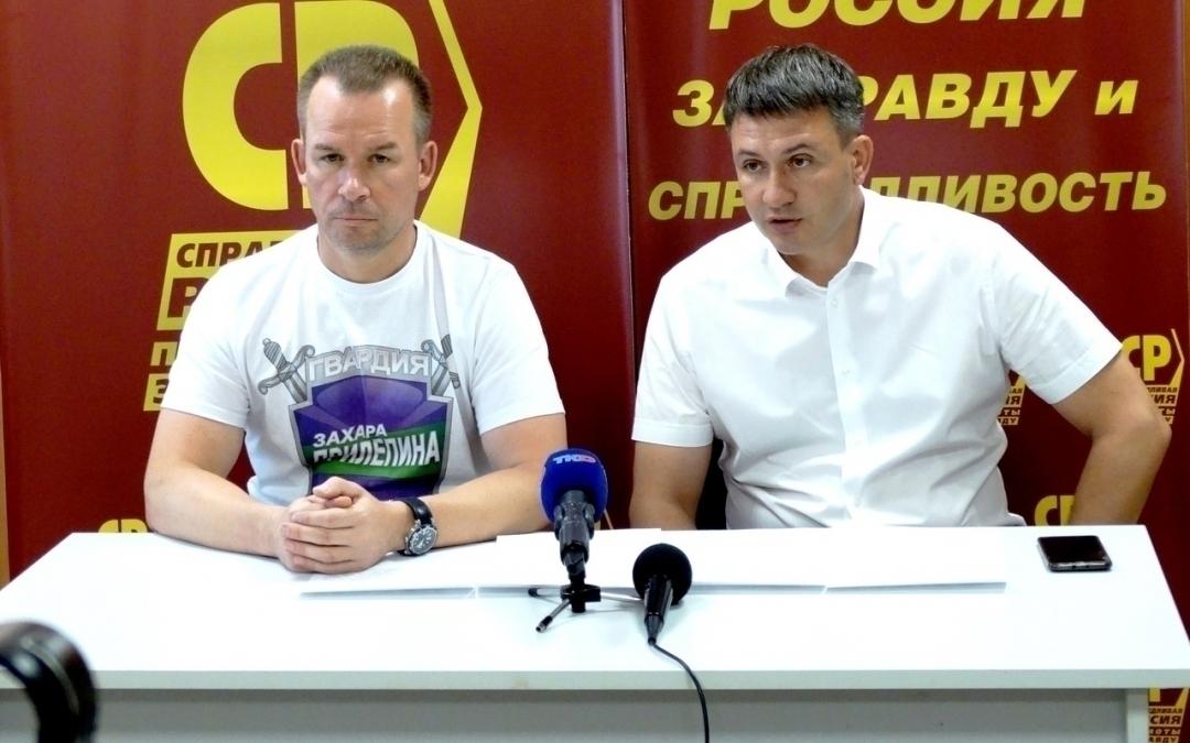 Рязанское отделение СРЗП приняло участие во Всероссийской конференции по вопросу пенсионной реформы
