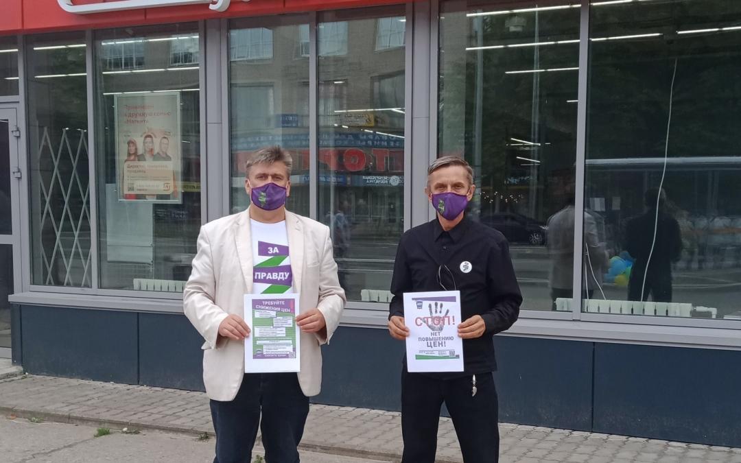 Гвардейцы Захара Прилепина в Псковской области выступили против повышения цен