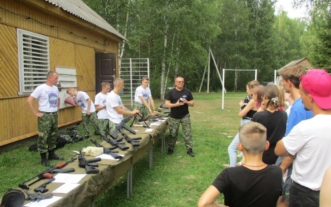 Патриотическое воспитание молодежи в Рязанской области