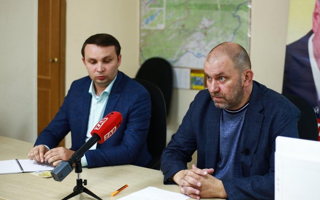 СРЗП провела конференцию в Забайкальском крае