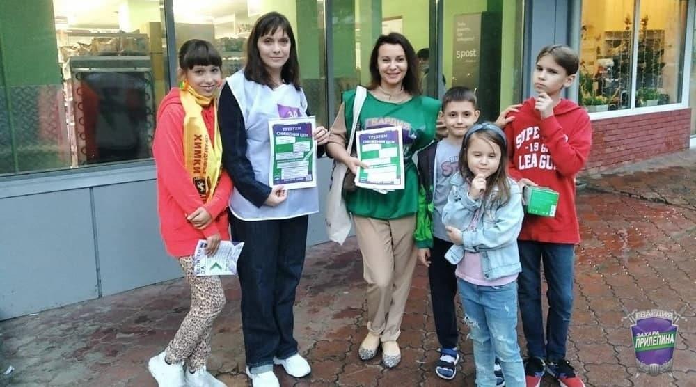 В Химках вместе с активистами против завышенных цен выступили сотрудники  «Пятерочки»
