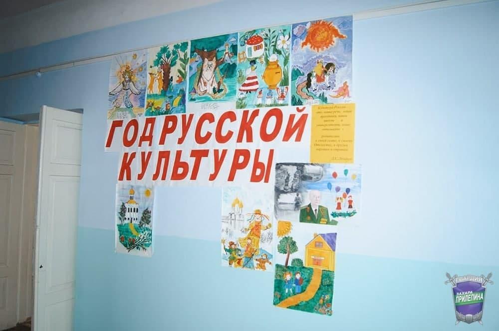 Гвардейцы оказали помощь детскому приюту в Донецке 5
