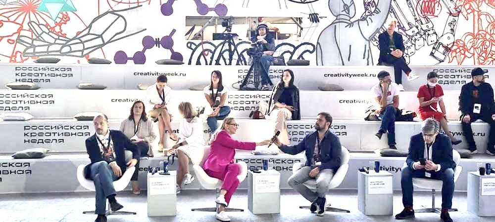 На «Российской креативной неделе» представили концепцию перепрограммирования Дзержинска